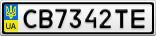 Номерной знак - CB7342TE