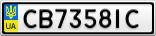 Номерной знак - CB7358IC