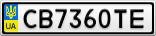 Номерной знак - CB7360TE