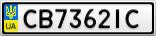 Номерной знак - CB7362IC
