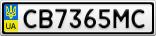 Номерной знак - CB7365MC