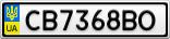 Номерной знак - CB7368BO