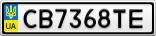 Номерной знак - CB7368TE