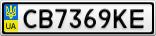 Номерной знак - CB7369KE