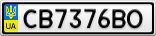 Номерной знак - CB7376BO