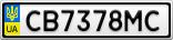 Номерной знак - CB7378MC