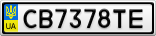 Номерной знак - CB7378TE