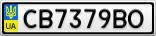 Номерной знак - CB7379BO
