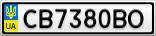 Номерной знак - CB7380BO