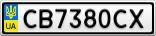 Номерной знак - CB7380CX