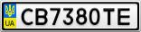 Номерной знак - CB7380TE