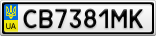 Номерной знак - CB7381MK