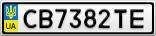 Номерной знак - CB7382TE