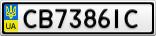 Номерной знак - CB7386IC
