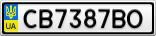 Номерной знак - CB7387BO