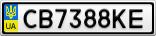 Номерной знак - CB7388KE