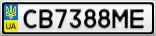 Номерной знак - CB7388ME