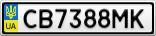 Номерной знак - CB7388MK