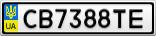 Номерной знак - CB7388TE
