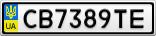 Номерной знак - CB7389TE