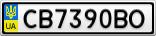 Номерной знак - CB7390BO