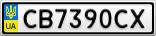 Номерной знак - CB7390CX