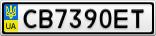 Номерной знак - CB7390ET