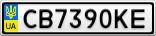 Номерной знак - CB7390KE