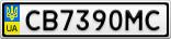 Номерной знак - CB7390MC