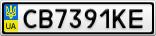 Номерной знак - CB7391KE