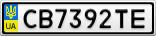 Номерной знак - CB7392TE
