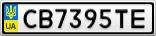 Номерной знак - CB7395TE