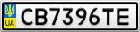 Номерной знак - CB7396TE