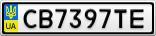 Номерной знак - CB7397TE