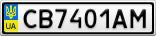 Номерной знак - CB7401AM