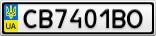 Номерной знак - CB7401BO