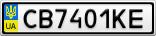 Номерной знак - CB7401KE
