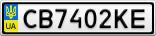 Номерной знак - CB7402KE