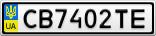 Номерной знак - CB7402TE