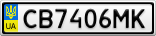 Номерной знак - CB7406MK