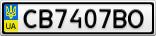 Номерной знак - CB7407BO