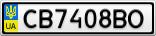 Номерной знак - CB7408BO