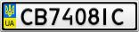 Номерной знак - CB7408IC