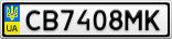 Номерной знак - CB7408MK