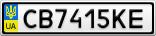 Номерной знак - CB7415KE