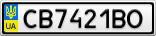 Номерной знак - CB7421BO