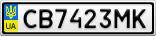 Номерной знак - CB7423MK