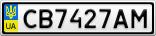 Номерной знак - CB7427AM