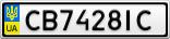 Номерной знак - CB7428IC