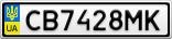 Номерной знак - CB7428MK